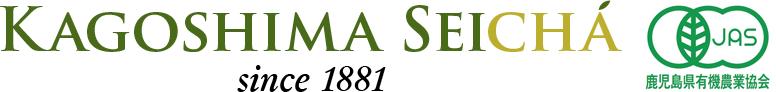 Kagoshima Seicha Co., Ltd.