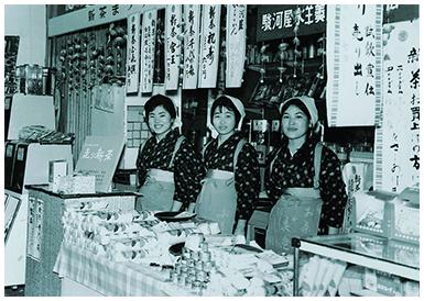 Founded Kagoshima Seicha Co., Ltd.