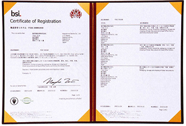 FSSC22000: 2010 certification