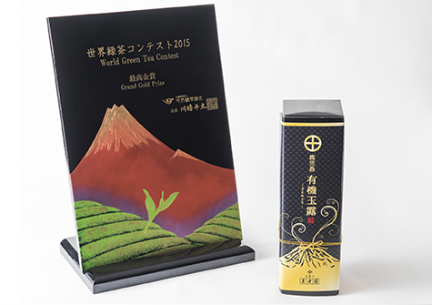World Green Tea Contest 2015 Grand Gold Prize