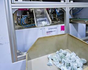 TB manufacturing