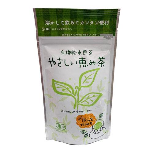 有機粉末煎茶「やさしい恵み茶」